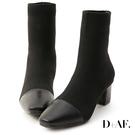D+AF 名媛魅力.小香風拼接針織中跟襪靴*黑
