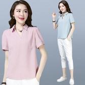 短袖棉麻上衣 2020夏季新款 棉麻條紋短袖T恤 襯衫女裝