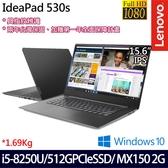 【Lenovo】 IdeaPad 530S 81EV00CUTW 15.6吋i5-8250U四核512G SSD效能MX150獨顯Win10筆電
