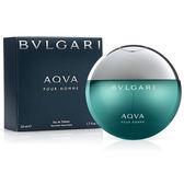 岡山戀香水~Bvlgari AQVA 寶格麗 水能量男性淡香水50ml ~優惠價:990元