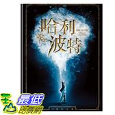 [COSCO代購] W112610 DVD - 哈利波特終極全套合集紀念版 (16碟)