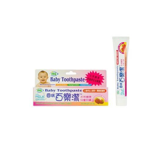Cangene Bio Clean 百樂潔天然酵素兒童牙膏(草莓口味)[衛立兒生活館]