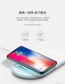 無線充電器三合一iPhonex無線充電器airpower蘋果X手機xs max專用iPhone8Plus無限3C