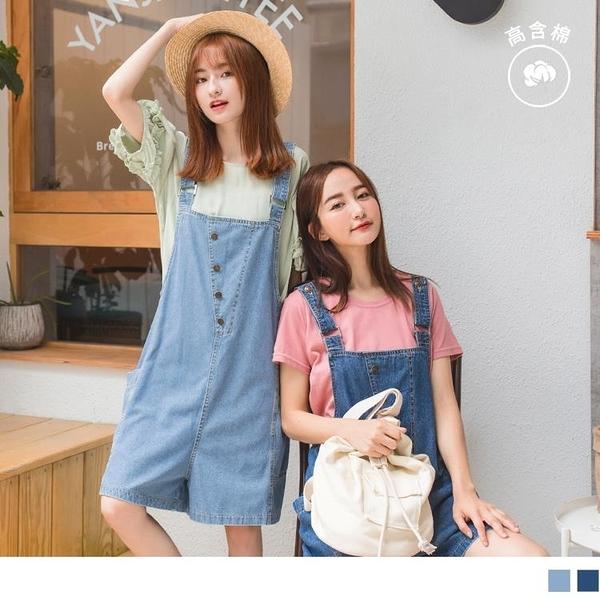 《BA5669-》青春微甜高含棉牛仔/丹寧吊帶寬褲 OB嚴選