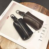 百搭青年男女士包口袋包 潮流皮质实用钥匙包 时尚户外掛包零钱包    西城故事