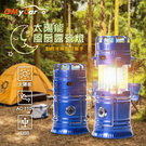 【OMyCar】太陽能風扇露營燈 遠射探...