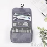 旅行洗漱包防水男女多功能大容量化妝包出差用品便攜化妝品收納袋 藍嵐