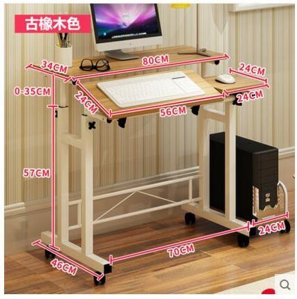 億家達筆記本電腦桌可升降簡易床邊桌移動台式桌多功能學習桌子