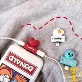 蘋果傳輸線轉換器耳機轉接頭二合壹邊聽歌邊充可愛【雲木雜貨】