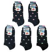 【KP】短襪 涼感 船型襪 愛心圖案 可愛 透氣乾爽 舒適 襪子 22-26cm 台灣製 DTT100007812