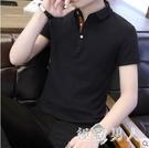 Polo衫短袖t恤男士夏季大碼半袖體恤韓版潮流翻領衫休閒男裝打底上衣服LXY7452【極致男人】