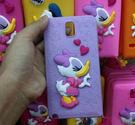 唐老鴨和黛西 蘋果 4/4s情侶矽膠殼 iphone5/5s