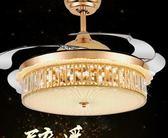 風扇燈影響變頻 冬超皇隱形風扇燈餐廳 吊扇燈家用客廳臥室變頻水晶電風扇吊燈 110V DF