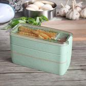 七夕節禮物-日式微波爐飯盒便當盒可愛三層學生帶蓋食堂手提分格減脂健身餐盒【優惠兩天】