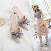 女夏高跟拖鞋2018新款蝴蝶結包頭半拖鞋細跟 BF5221【旅行者】