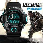 手錶男運動電子手錶初中學生多功能夜光防水數字式兒童男孩腕錶潮  潮流前線
