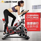 動感單車家用超靜音磁控腳踏健身車健身器材室內自行車健身房igo 【Pink Q】