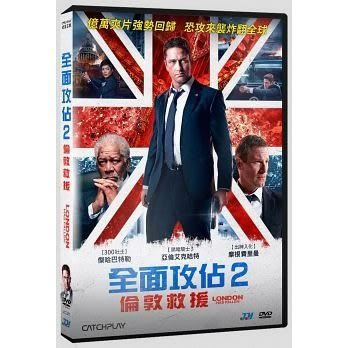 全面攻佔2 倫敦救援 DVD (音樂影片購)