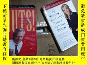 二手書博民逛書店If罕見Success Is a Game, These Are