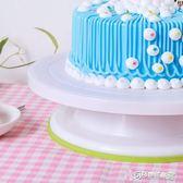 裱花台塑料生日蛋糕轉盤家用裱花轉台烘焙工具套裝全套  Cocoa