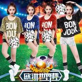 學生拉拉隊服裝女套裝成人演出啦啦隊錶演韓版足球寶貝球衣世界盃 沸點奇跡