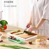 多功能菜板家用水果塑料案板套裝組合砧板【櫻田川島】