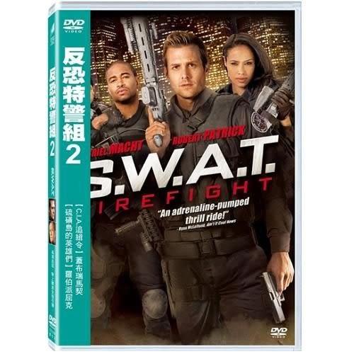 反恐特警組2 DVD  (購潮8)