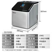 220V沃拓萊制冰機商用家用25KG小型奶茶店方冰不銹鋼制冰機 小型迷你igo 【Pink Q】