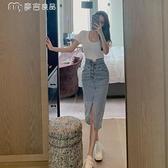 牛仔裙高腰開叉中長款牛仔裙女21夏季新款時尚一步裙修身包臀半身裙子15天內發 快速出貨