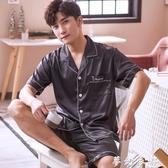 夏季男士冰絲薄款睡衣男短袖大碼休閒家居服男韓版套裝春夏天絲綢夢幻
