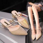 夏季2018新款尖頭單鞋女夜店金色高跟拖鞋包頭款JA1154『伊人雅舍』