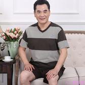 中年男士睡衣夏季短袖短褲純棉薄款中老年加大碼爸爸家居服套裝