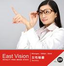 【軟體採Go網】IDEA意念圖庫 東方影像系列(09)女性秘書