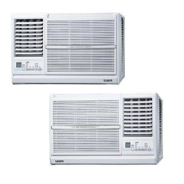↙0利率↙SAMPO 聲寶 *3-5坪* 定頻右吹窗型冷氣 AW-PC122R(右吹) / AW-PC122L(左吹)【南霸天電器百貨】