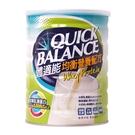 Quick Balance體適能 均衡營養配方900g