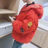 週年慶優惠-棉衣男士冬季加厚外套韓版休閒羽絨棉服高中潮流面包服