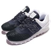 【六折特賣】New Balance 休閒鞋 NB 574 藍 白 男鞋 復古慢跑鞋 運動鞋【PUMP306】 MTL574MND