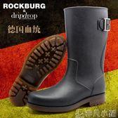 雨靴 DRIPDROP男士中高筒雨鞋時尚雷神功能雨靴水鞋套鞋膠鞋防水鞋防滑 非凡小鋪