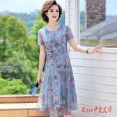 媽媽夏裝裙子2020中老年女裝高貴中年女士雪紡夏天連身裙洋裝新款 OO11406【Rose中大尺碼】