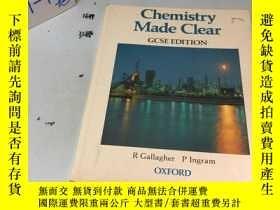 二手書博民逛書店英文原版:Chemistry罕見Made ClearY182979 出版1984