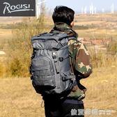 ROGISI陸杰士50L戶外旅行登山包男女防水雙肩徒步登機背包BN-017  依夏嚴選