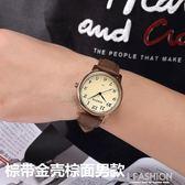 手錶女學生時尚韓版簡約女錶石英錶復古男錶休閒潮流皮帶手錶 Ifashion