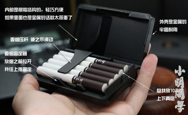 10支裝自動菸盒來福菸盒