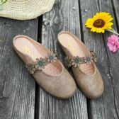 森女鞋文藝學生懶人鞋復古圓頭花朵淺口女休閒百搭瑪麗珍拖鞋  居家物語