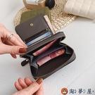 韓版簡約格子迷你小錢包女拉鏈錢夾零錢包短款卡包【淘夢屋】