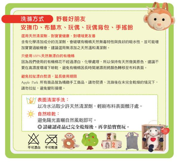 美國 Apple Park 有機棉安撫巾彌月禮盒 - 小熊