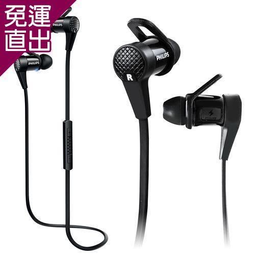 PHILIPS 飛利浦SHB5800 入耳式無線藍牙耳機麥克風(V3.0/NFC配對)【免運直出】