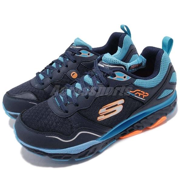 Skechers 慢跑鞋 SRR Pro-Resistance-Runway 藍 橘 男鞋 足弓推進器 健走鞋 運動鞋【ACS】 999124NVLB