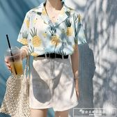 花田櫥窗X973港味復古chic印花短袖襯衫襯衣女韓版寬鬆學生百搭『韓女王』