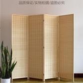 屏風行動竹編雙面玄關中日式現代簡約摺疊屏時尚酒店餐廳客廳隔斷 卡布奇諾